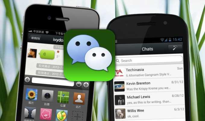 WeChat Aplikasi Chatting